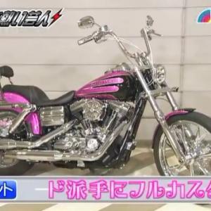 宮迫、徳井、渡部…「ダサい」とイジった芸人が消えるスピードワゴン井戸田の恐ろしいバイク