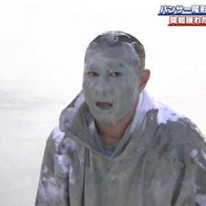 パンサー尾形(43)「サンキュー!!!!!!」