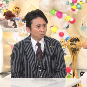 【悲報】有吉弘行、相方謹慎中にYouTube開設するアンジャッシュ児嶋に 「人間のクズ」
