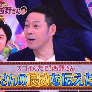 【悲報】東野幸治「上沼さんが引退したら梶原くん喜んでるでしょ?」