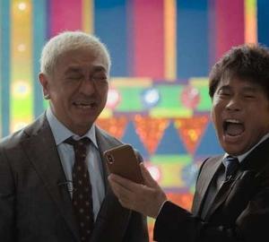 【悲報】島田紳助「松本は3割バッターやけど、お前(浜田)はブルペンキャッチャーやな」