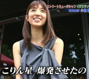 【悲報】小倉優子「頑張るってなんだろう」