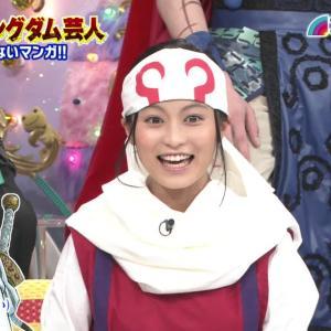 【悲報】小島瑠璃子の本性がそろそろ暴かれ始める?