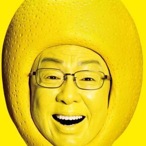【歴史】梅沢富美男、成人確認ボタンにブチ切れ 「19歳に見えるわけねぇだろ!」