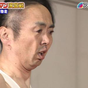 アンガ田中がキモかわいいキャラを捨てた理由wwwwwww