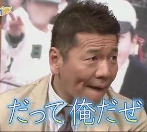 【悲報】くりぃむしちゅー上田、わけわからないツッコミをしてしまう