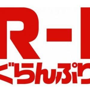 【朗報】R-1ぐらんぷりの司会、霜降り明星に決定wwwwwwwww