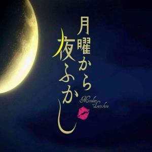 【悲報】「月曜から夜ふかし」のマスク美人企画に批判殺到wwwwwwwwww