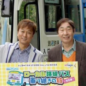 太川陽介(61)←このおじさんwwwwwwwwwwwww