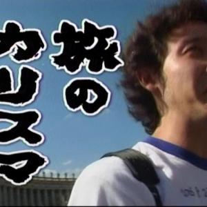 【悲報】大泉洋さん(48)「水曜どうでしょうやめます」
