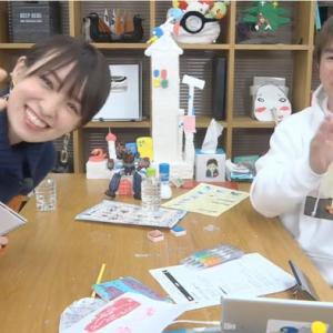 【朗報】南明奈と濱口優15日ぶりインスタ更新「夫婦2人笑顔で過ごしていきたい」