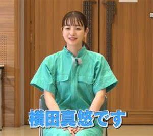 【朗報】横田真悠(21)『イッテQ』新・出川ガールに