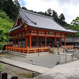 ダルマだらけ 箕面の勝尾寺に向かう 勝尾寺へのアクセス
