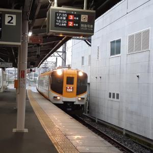 鵜方駅から鳥羽駅まで。まわりゃんせでいく伊勢志摩旅行⑤