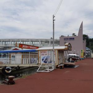 ミキモト真珠島 海女の作業だけ見てすぐ帰った話 まわりゃんせで行く伊勢志摩旅行⑨