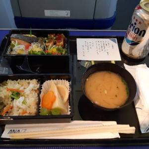 伊丹から函館へプレミアムクラスに乗ってやった ANAパッケージツアーからのアップグレード 函館旅行記#2