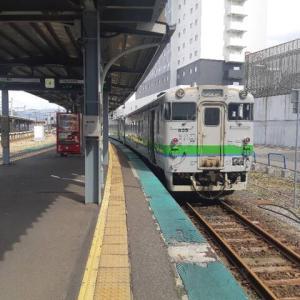 【廃止になる?】藤城線を走る普通列車に乗ってきた。藤城線の時刻表と見分け方