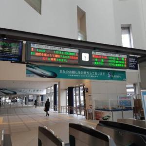 特急北斗の乗車記。自由席と指定席の違いについて 函館旅行後編