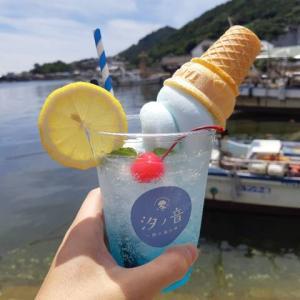 大福やさん「汐ノ音」で鞆の浦を楽しむ ソフトクリームが映える