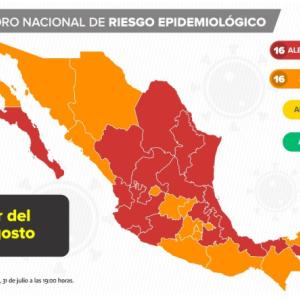 【メキシコ】新型コロナウイルス状況 (2020/08/1現在)~死亡者数が世界で3番目に