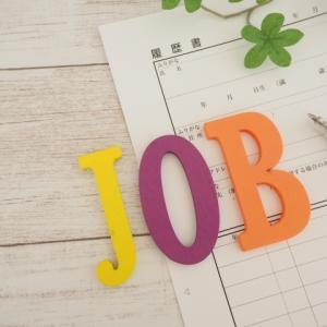 進学か、就職か?高卒での就活を考える