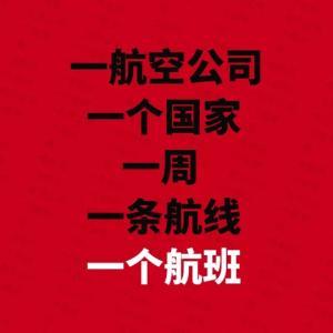 北京市マナー向上に向けて★最近の現地情報いろいろ
