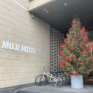 前门大街ライトアップとMUJI HOTELの続き★