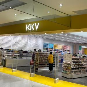 大好きな雑貨屋さん【KKV】