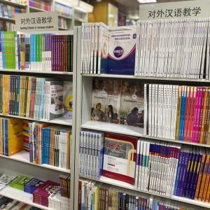 中国語を使う機会を増やす
