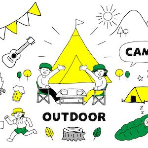 キャンプ場を作るために山林を買う!