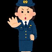 川崎市高津警察署で集団感染 88人が自宅待機