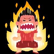 止まらない教師のよるわいせつ行為 栃木県那須烏山市