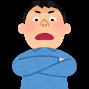 嫌韓ムードが続く 小池都知事再選に韓国紙