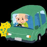 幼稚園バスに無免許の高齢者が突っ込む 千葉県