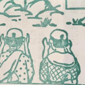 熱海の小沢の湯 卵を茹でる Kosawa Hot Spring of Atami