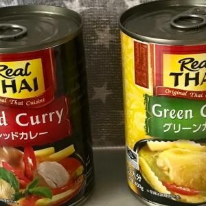 業務スーパー 常備缶詰 タイカレー レッドカレーとグリーンカレー    I like canned Thai curry at Gyomu Super