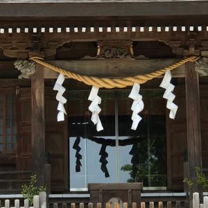 横浜市金沢区 瀬戸神社に参拝    I visited Seto Shrine and prayed
