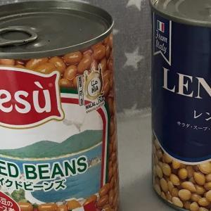 業務スーパーで豆の缶詰を買いました  イタリアからの いんげん豆のトマトソース煮とレンズ豆   canned beans from Italy