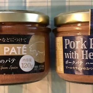 業務スーパー 新しいポークパテが売られていました     A  new type of Pork pate was on the shelf of Gyomu Supermarket.