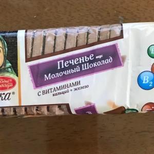 業務スーパー ロシアのアリョンカ ビスケット ほどよい甘さ    Cookies from Russia taste good.