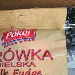 業務スーパー  ポーランドからやってきたミルクファッジ KROWKA   Milk Fudge