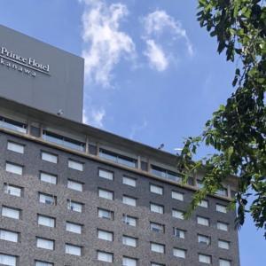 グランドプリンスホテル高輪  Grand Prince Hotel Takanawa in Tokyo