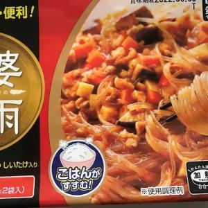 業務スーパー 麻婆春雨   Gyomu Supermarket     Mabo harusame noodle