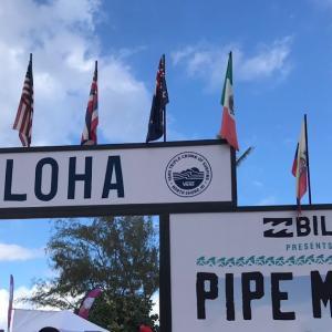 カノア選手、アムロ選手、おめでとう!4年前にハワイで観戦したサーフィン大会 Pipe Mastersを思い出しました  congratulations Kanoa and Amuro!