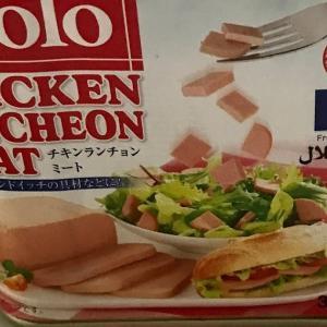 業務スーパー Dolo チキンランチョンミート    Dolo Chicken Luncheon Meat