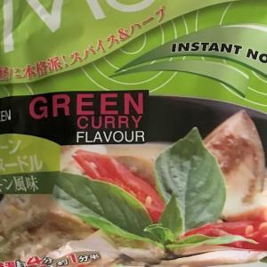 業務スーパー グリーンカレーヌードル チキン風味   Instant noodles  green curry  flavour