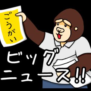 乃木坂46白石麻衣卒業ライブ配信を終えての感想 2020-10-29