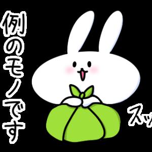 """""""2021年5月""""に届いた株主優待一覧!"""