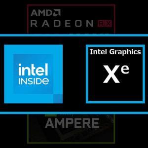 デスクトップ向けIntel 『Xe-HPG』RTX 3000系登場で計画を大幅変更?