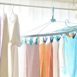 洗濯物の匂いの原因とは?熱湯や重曹でとれる?